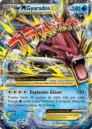 M Gyarados-EX (TURBOlímite 27 TCG).png