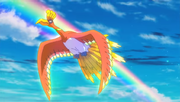 P20 Ho-Oh.png