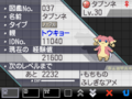 Evento Audino.png