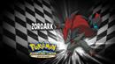 EP789 Cúal es este Pokémon.png