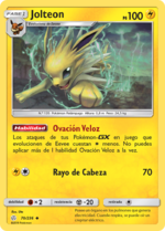 Jolteon (Eclipse Cósmico TCG).png