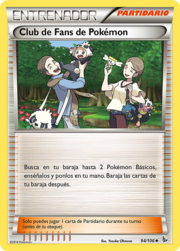 Club de Fans de Pokémon (Destellos de Fuego 94 TCG).png