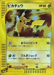 Pikachu (McDonald's Pokémon-e Minimum Pack 010 TCG).png