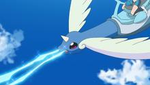 Dragonair usando rayo hielo
