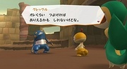 PokéPark 2 encuentro con Pokémon.jpg