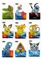 Lamincards14.jpg