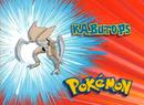 EP046 Pokémon.png