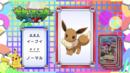 EP892 Pokémon Quiz.png