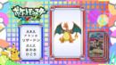 EP909 Pokémon Quiz.png