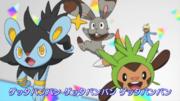 OPJ18 Pokémon de Lem.png