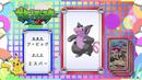 EP865 Pokémon Quiz.png