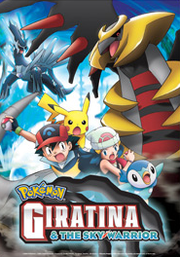 Giratina and the Sky Warrior2.png