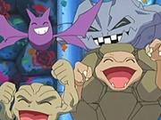 EP454 Pokémon de Brock.png