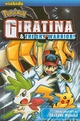 Giratina and the Sky's Bouquet.jpg