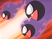 EP183 Gastly.png