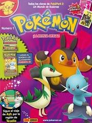Pokémon - La revista oficial.jpg