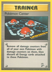 Pokémon Center (Base Set 2 TCG).png