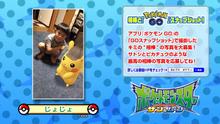 Ganador del concurso con Pikachu detective.