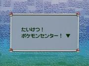 EP002 Carta de título en Japón.png