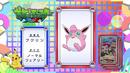 EP850 Pokémon Quiz.png