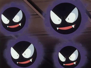 EP184 Gastly (2).png