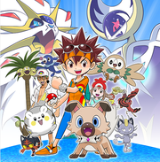 Póster Pocket Monsters Horizon.png
