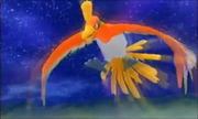 MM3D Ho-Oh.png
