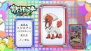 EP928 Pokémon Quiz.png