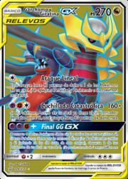 Garchomp y Giratina-GX (Mentes Unidas 228 TCG).png