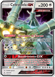 Celesteela-GX (Vínculos Indestructibles 163 TCG).png