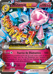 M Diancie-EX (XY Promo TCG).png