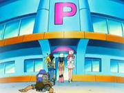 EP512 Centro Pokémon.png