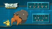 EP724 Quién es ese Pokémon (Japón).jpg