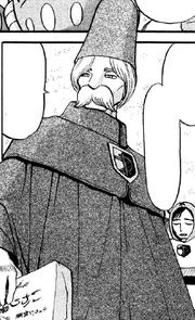 PMS482 Ruga en el manga.png