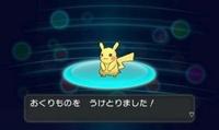 Pikachu de Evento2.jpg