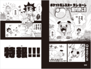 Manga 02.png