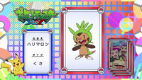 Chespin.