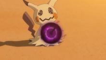 Mimikyu usando bola sombra