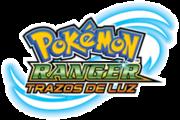 Logo de Pokémon Ranger 3.png