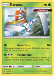 Kartana (Vínculos Indestructibles TCG).png