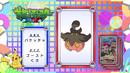 EP825 Pokémon Quiz.png