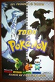 Figuritas pokemon black white album portada.jpg