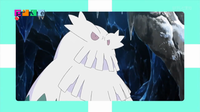 EP925 Abomasnow.png