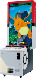 Máquina de Pokémon Ga-Olé.png