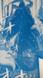 Coalossal en PV013