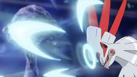 Silvally de Gladion/Gladio usando tajo aéreo siendo de tipo fuego.