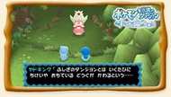 Captura de Fushigi no Dungeon Boukendan (5).jpg