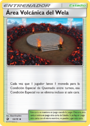 Área Volcánica del Wela (Majestad de Dragones TCG).png
