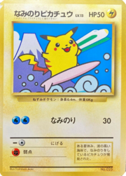 Surfing Pikachu (Unnumbered Promo Card TCG).png