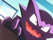 EP184 Haunter de Morti.png